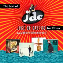 album_china